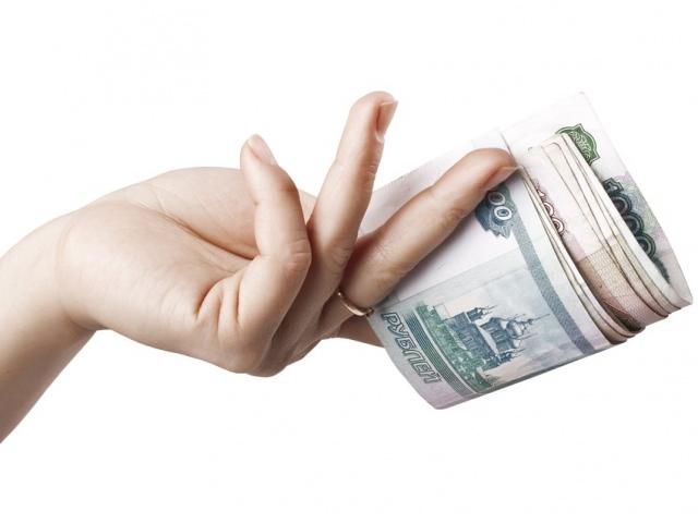 Изображение - Как вложить деньги в мфо investicii-v-mfo-1